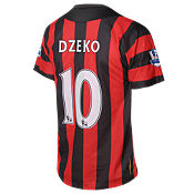 Umbro Manchester City Away Shirt 2011/12 Dzeko