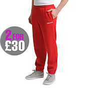 Carbrini Wills Fleece Track Pants Junior