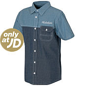Nickelson Freemont Short Sleeve Shirt Junior